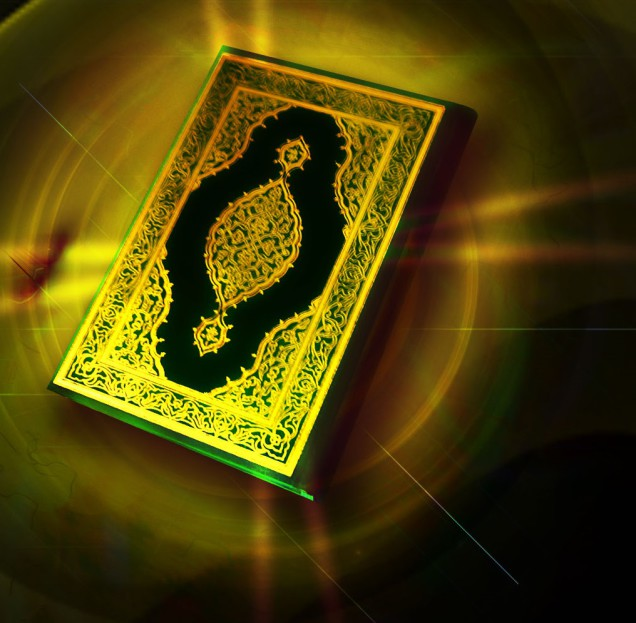 holly_quran_beautiful_images_abstractwallpapers554_blogspot_com (3)